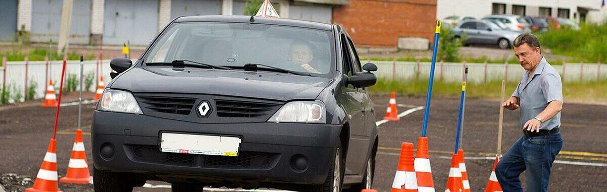 Получение водительского удостоверения в Химках