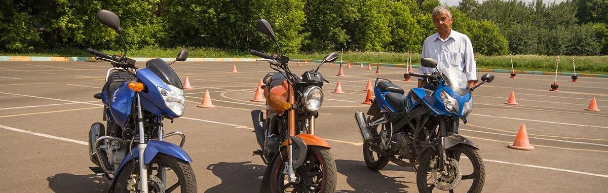 Сдать на права на мотоцикл в Мытищах
