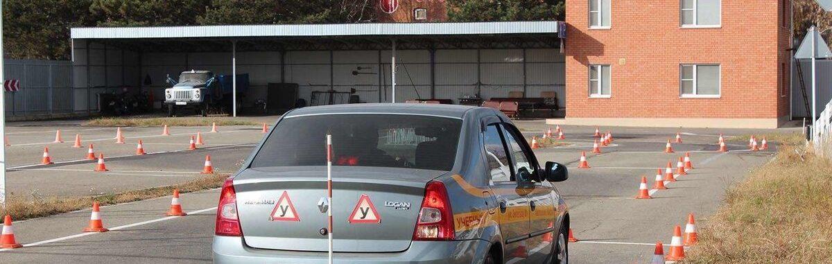 Водительское удостоверение в автошколе в Мытищах