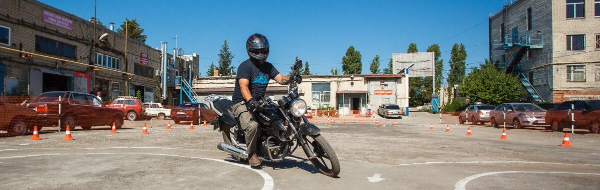 Учеба на мотоцикл в Химках
