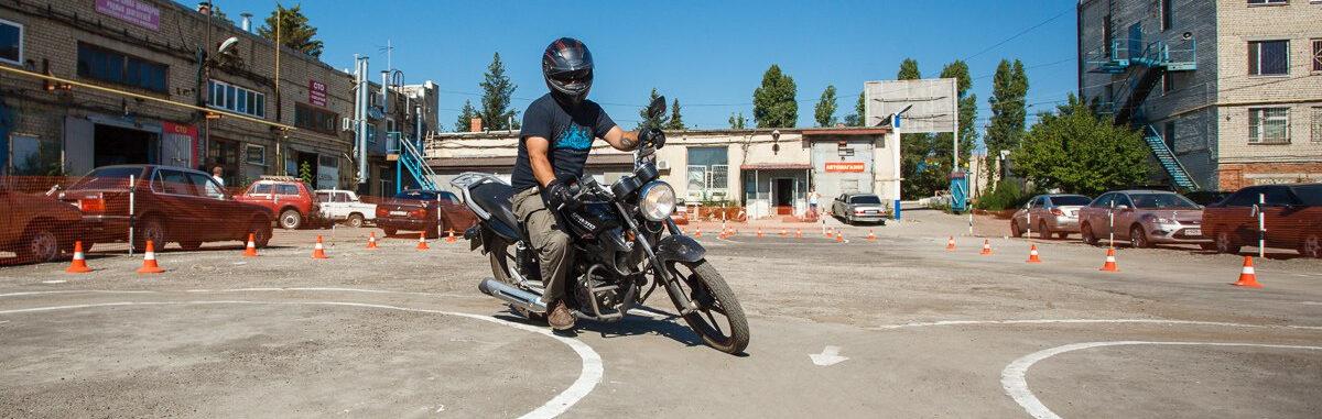 Обучение на мотоцикл в Мытищах