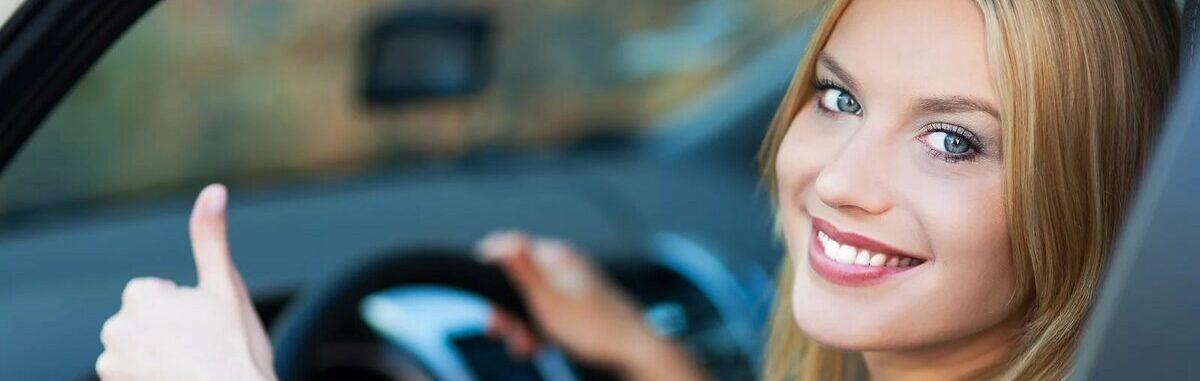 Купить водительские права в Мытищах