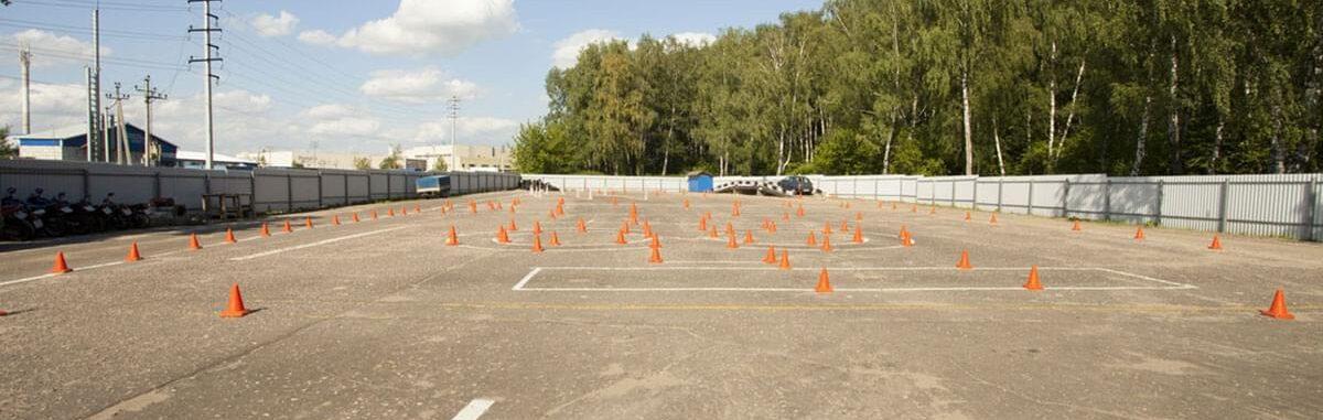 Получение водительских прав в Долгопрудном