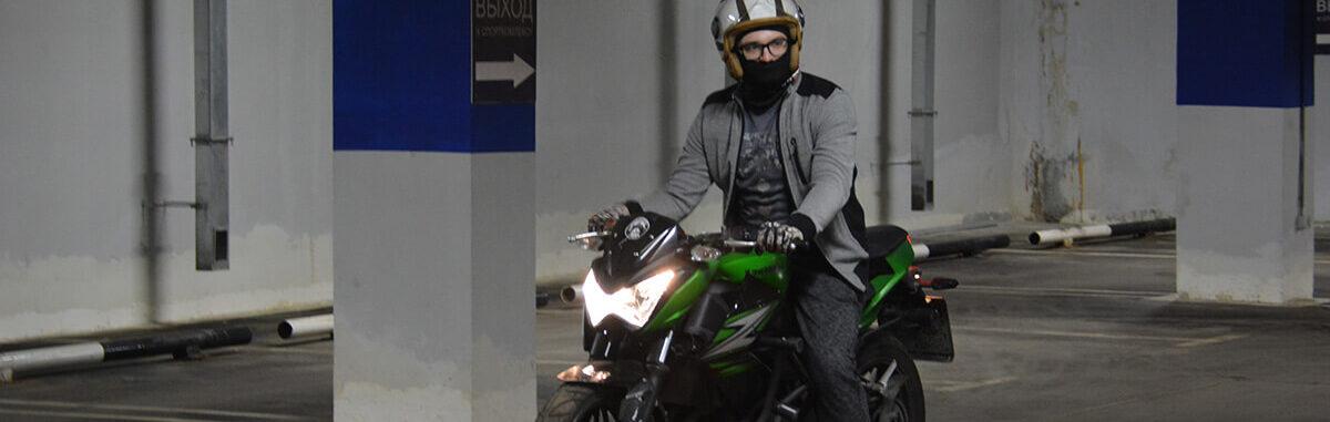 Курсы вождения мотоцикла в Долгопрудном