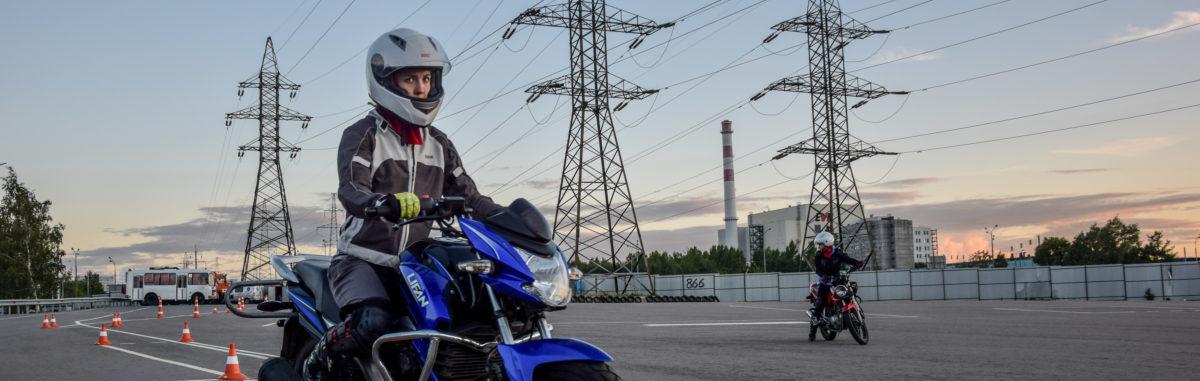 Водительское удостоверение на мотоцикл в Долгопрудном